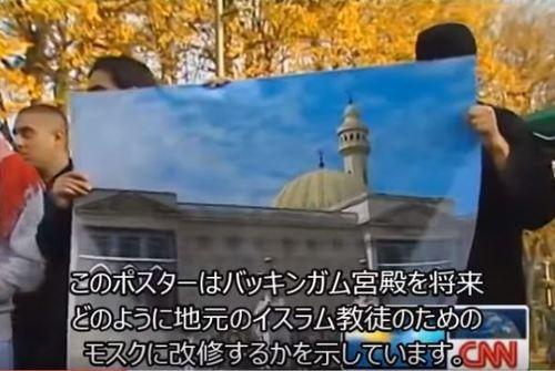 このポスターはバッキンガム宮殿を、将来どのように地元のイスラム教徒のためモスクに改修するかを示しています。