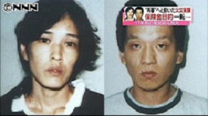青木恵子と朴龍晧受刑者