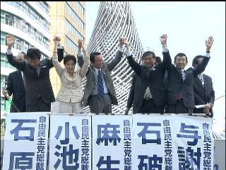 平成20年(2008年)の自民党総裁選の際に、立候補していた小池百合子、麻生太郎、石破茂、石原伸晃、与謝野馨の5人がテロ朝の「サンデープロジェクト」に出演した。