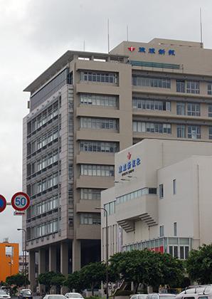 琉球新報社 販売店への「押し紙」19人が琉球新報を提訴