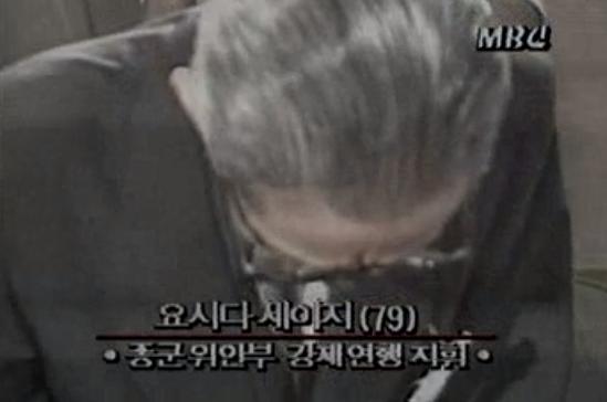 南鮮で涙の謝罪演じる吉田(92年)
