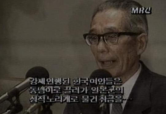 ▼南鮮で記者会見する吉田清治(92年)