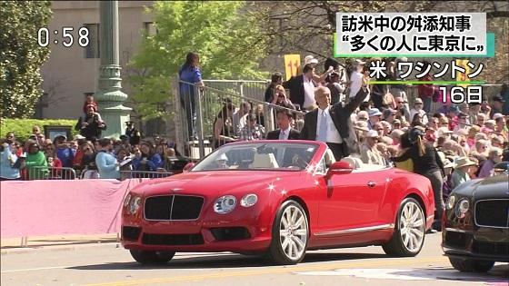 熊本地震後、舛添要一東京都知事 オープンカーでパレード参加 笑顔で手を振りご満悦