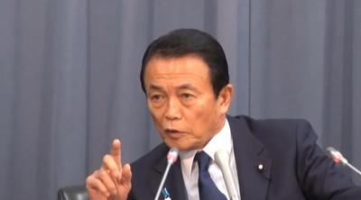 麻生副総理兼財務大臣