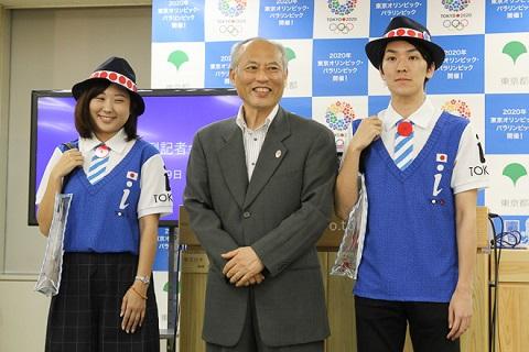 「ダサい!」おもてなし制服を着た「おもてなし東京(OMOTENASHI TOKYO)」チーム