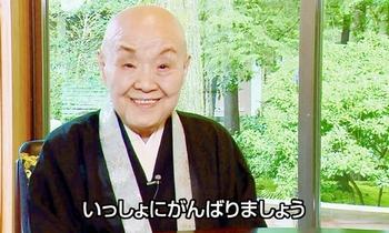 瀬戸内寂聴は、日本共産党創立93周年記念講演会にビデオメッセージ「私は【赤旗】もずっととってますけど、共産党の好きなのはね、ぶれてない。ずっとぶれてないのは共産党だけです。私、ずっと共産党に入れてるん