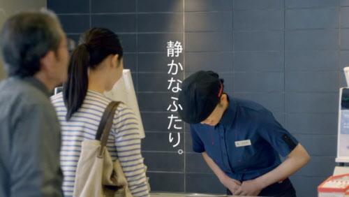 【国内】「韓国式挨拶は侮辱的」~日本マクドナルドの広告に不買運動まで(韓国YTN)