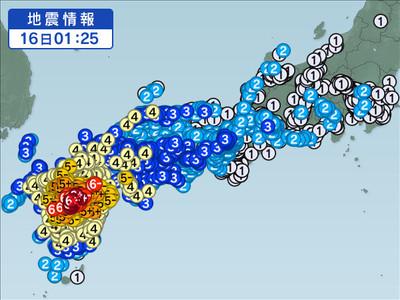 4月16日午前1時25分ごろに【本震】