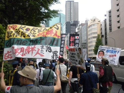 20160503赤報隊の意志を継げ!朝日新聞糾弾デモin 帝都