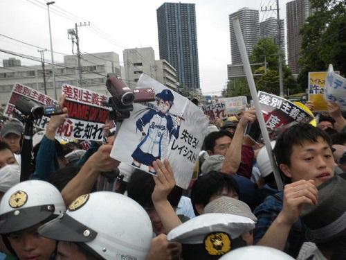 6月5日、川崎市で予定されていた、共産党や川崎市長に抗議するデモがしばき隊や神奈川県警などの違法な妨害によって中止に追い込まれる!自民党の西田昌司「川崎でのヘイトスピーチの中止は良かった」、逢沢一郎「川