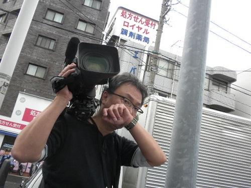 20160605川崎発!日本浄化デモ第三弾!