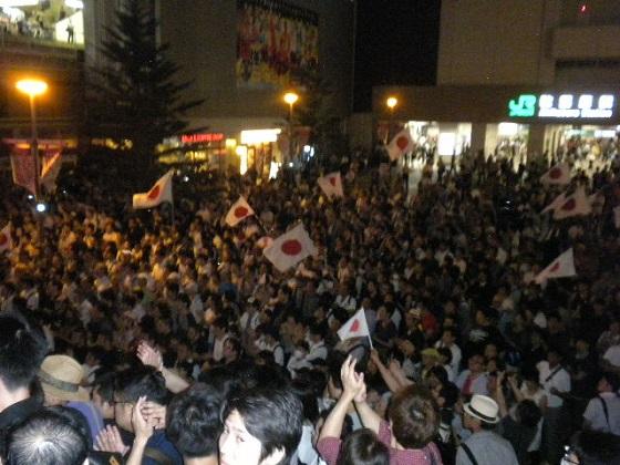 20160730桜井誠「私は二度と選挙に出ません。全てを賭け、これ一回限りです」・最終日も大聴衆に決死の訴え