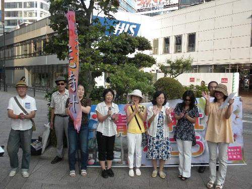 有楽町では「愛国女性のつどい花時計」による【「靖国神社に行こう!」街宣】が行われた。