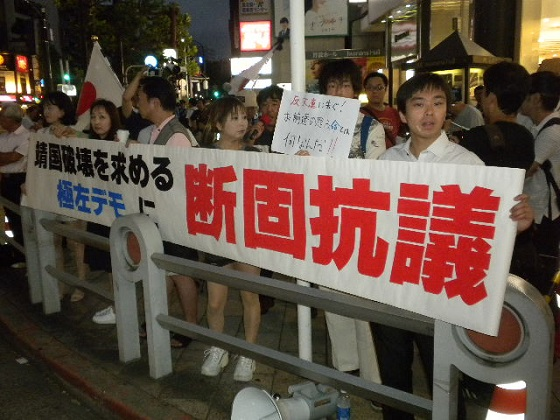 平和の灯を!ヤスクニの闇へキャンドル行動-戦争法の時代と東アジア・韓国人による違法な政治活動