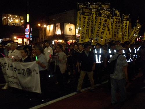 20160813平和の灯を!ヤスクニの闇へキャンドル行動-戦争法の時代と東アジア・韓国人による違法な政治活動・反靖国・反天皇・極左キャンドルデモ