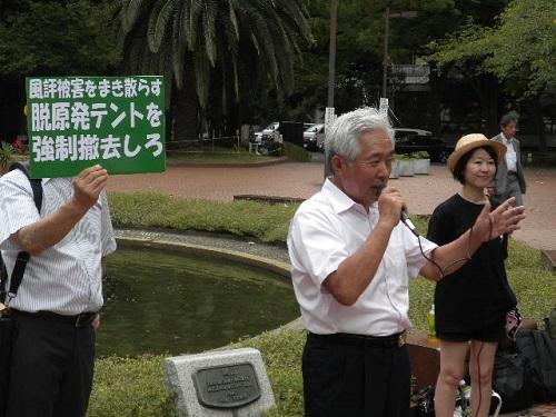 20160814経済産業省前の違法原発テント村は撤去しろ。