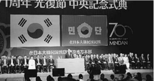 (写真)韓国民団の光復節であいさつする小池晃書記局長=15日、東京都江戸川区