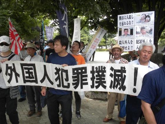 20160821防犯キャンペーンのアピール行進
