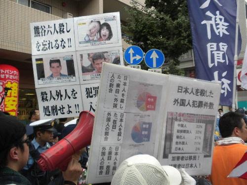20160821防犯キャンペーンのアピール行進(西川口)