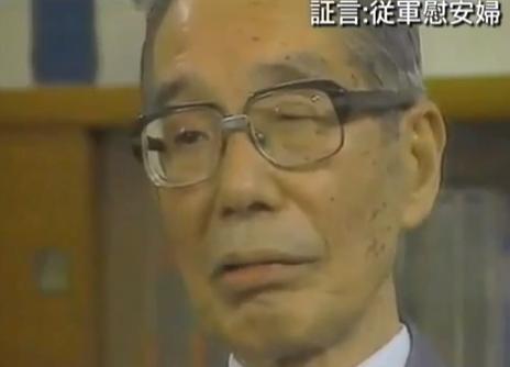 ▼23年前の吉田清治(TBS)