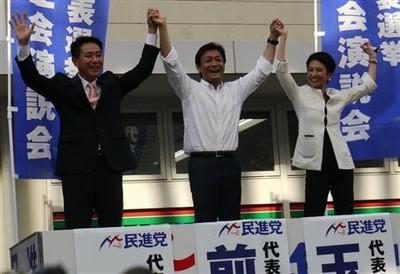 民進党代表選 蓮舫氏、台湾籍の除籍手続き取る 「二重国籍」問題で「確認取れない」