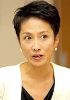 蓮舫氏、過去の国籍発言を釈明「台湾籍を持っていたのは過去のこと、という前提だった」