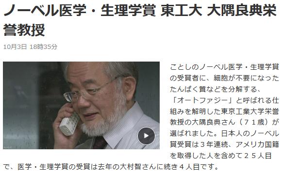 18:35 NHK