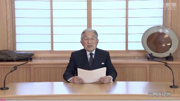 【必読】天皇陛下のお気持ち表明、全文