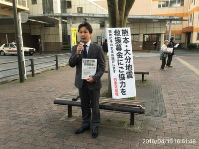 日本共産党、熊本地震の被災地救援で集めた募金を北海道5区補選支援や共産党躍進のために使用