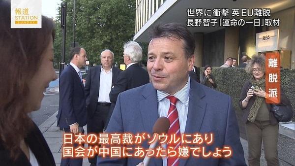 「日本の最高裁がソウルにあり、国会が中国にあったら嫌でしょう」EU離脱の理由が0.1秒で理解できる画像に衝撃を受けた