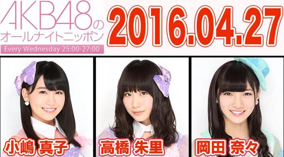 AKB48メンバーの発言が台湾人を怒らせた!「中国の台湾へ行く」がネット上で話題に―台湾
