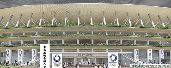 【画像】新エンブレムの東京オリンピック会場がまるでヤクザの壮大な葬式会場と話題に