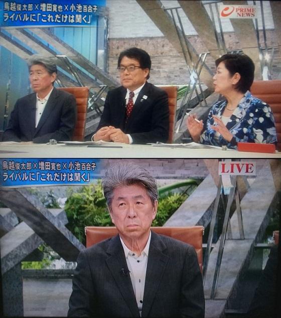 【悲報】都知事選 鳥越俊太郎さんの表情がヤバいことに…プライムニュース