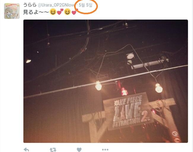 「うららさん」こと杉山麗は、ツイッターの今年5月1日~5月5日の日付をハングル(朝鮮語)で表示していた。
