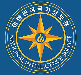 韓国の国家情報院(旧KCIA)
