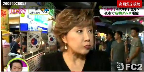 台湾ロケで、わざわざ韓国旗映すフジテレビにだyo 《転載ご自由に》