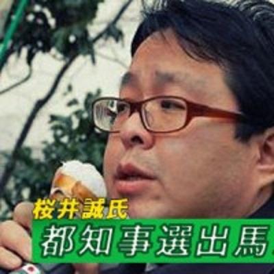 桜井誠が都知事選に立候補!「在特会」前会長を東京都知事にしよう!素晴らしい正論のオンパレード