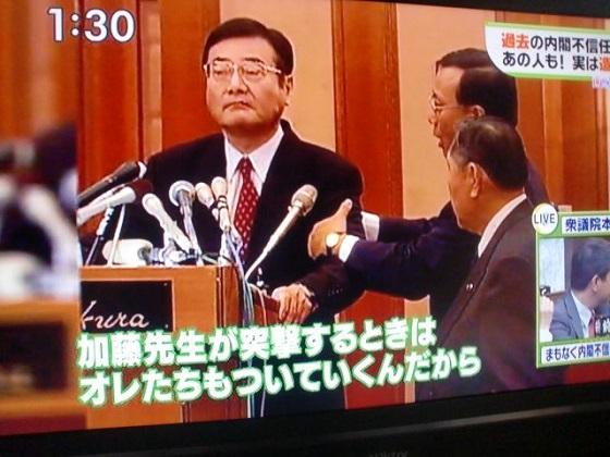 自民党・加藤紘一元幹事長死去