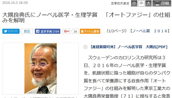 18時39分 産経新聞