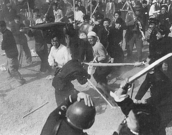 日 本 共 産 党 と 在 日 朝 鮮 人