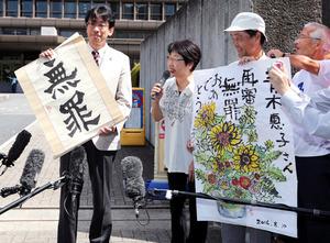 青木恵子さんの無罪判決を支援者らに伝える弁護人=10日午前10時4分、大阪市北区、上田潤撮影