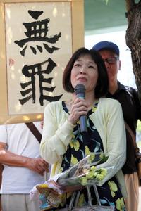 支援者の前で無罪判決を報告し、涙を浮かべる青木恵子さん=10日午前11時8分、大阪市北区、上田潤撮影
