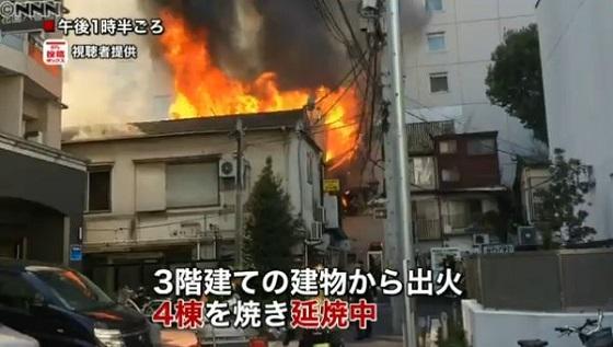 マスコミに怒り! 歌舞伎町火災の消火活動を邪魔する…