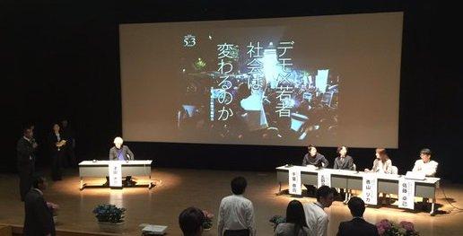 朝日新聞労組集会津田大介『なぜ中指立てたの?』香山リカ『一度、やってみようと思った』