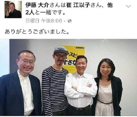 有田ヨシフの宣伝カーの運転手がしばき隊員だと判明