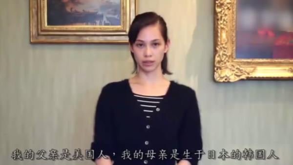 【画像】水原希子、天安門に中指を立てた画像にいいね!→中国全土で大炎上→緊急謝罪 父親が米国人で母親は在日韓国人だとカミングアウトwwww ←成り済まし は中指立て大好きですね♪(笑)