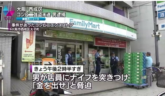 2生活保護費を酒代で使い果たし…ついにコンビニ強盗未遂 韓国籍の男逮捕