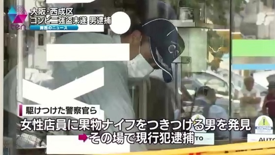 4生活保護費を酒代で使い果たし…ついにコンビニ強盗未遂 韓国籍の男逮捕