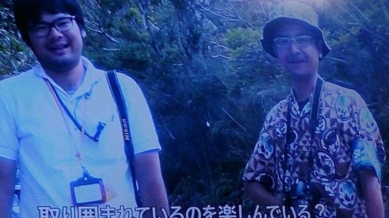 高江で俺らが違法検問受けてる時にニヤニヤしながらその様子を見つめてた便所紙沖縄タイムス記者。