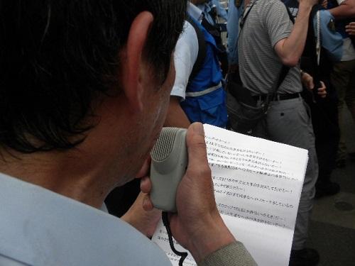 20160605川崎発!日本浄化デモ第三弾!神奈川県警は、不当なデモ妨害や道交法違反の現行犯を一切逮捕しなかったにもかかわらず、我々が帰りの途中にせめて用意していたデモ口上とコール文の読み上げをしただけで